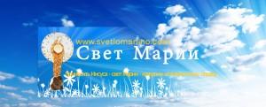 sm_logo_rus