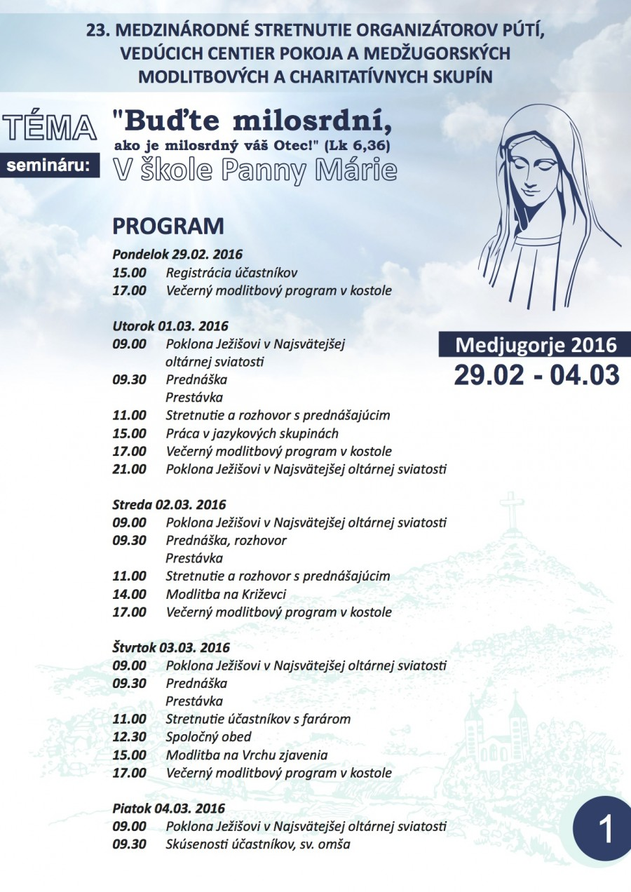 1449591568_seminar_organizatorov_2016_sk_1-2
