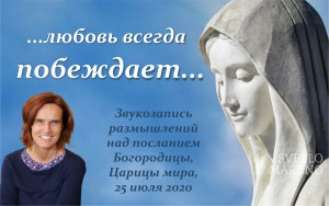 2020 08 ru audio n