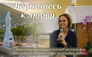 2020 11 audio nagravka ru